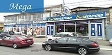BGA KERAMIKA - Prodajni salon Zvezdara, Beograd - Keramika, keramicke plocice, sanitarije, oprema za kupatilo, kupatilski namestaj